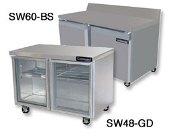 worktoprefrigerator